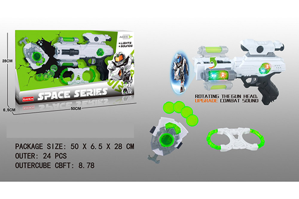 Flashing Musical Weapon Toy Space Gun Weapon Set No.TA261545