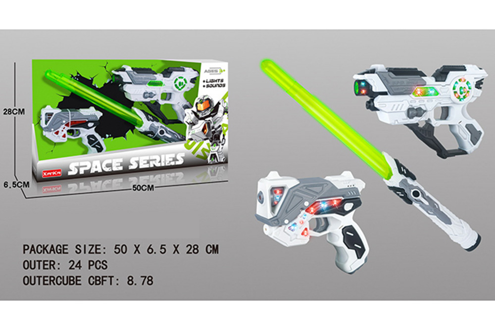 Flashing Musical Weapon Toy Space Gun Weapon Set No.TA261546