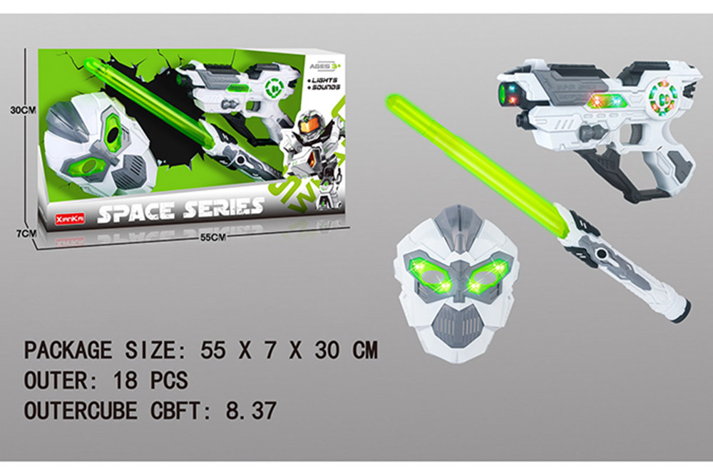 Flashing Musical Weapon Toy Space Gun Weapon Set No.TA261548