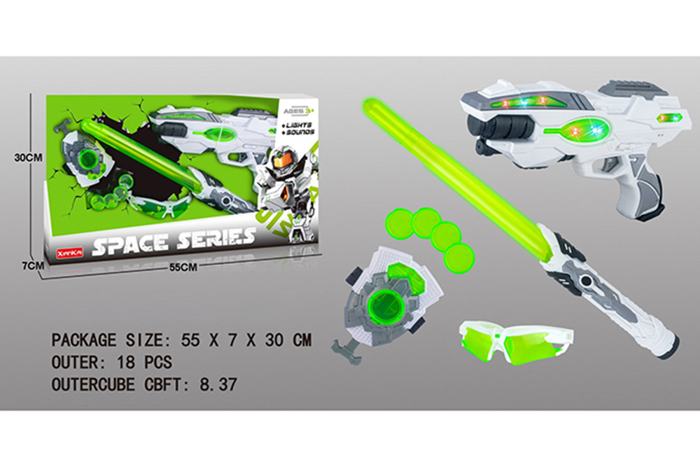 Flashing Musical Weapon Toy Space Gun Weapon Set No.TA261549