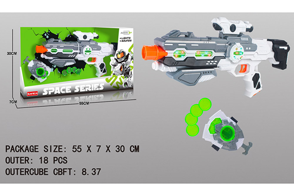 Flashing Musical Weapon Toy Space Gun Weapon Set No.TA261553