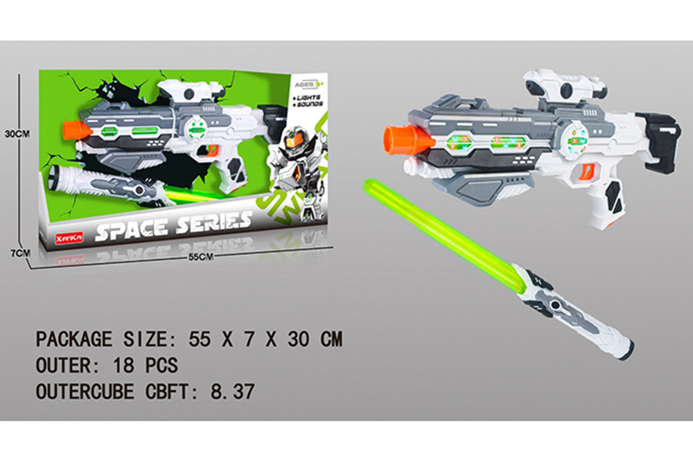 Flashing Musical Weapon Toy Space Gun Weapon Set No.TA261554