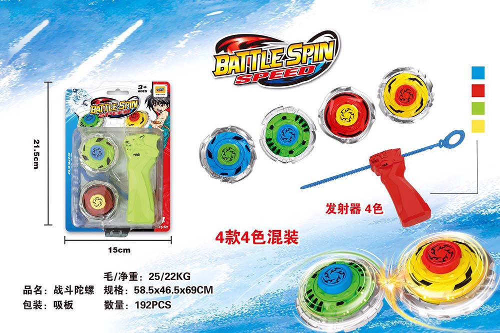 Cool Gyro Toys Fighting Gyro Beyblade Top toysNo.TA255830