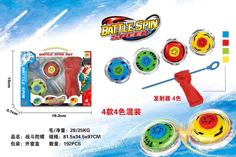 Cool Gyro Toys Fighting Gyro Beyblade Top toysNo.TA255831