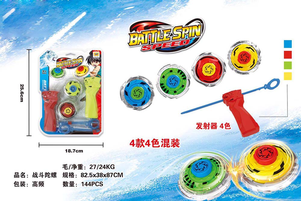 Cool Gyro Toys Fighting Gyro Beyblade Top toysNo.TA255832