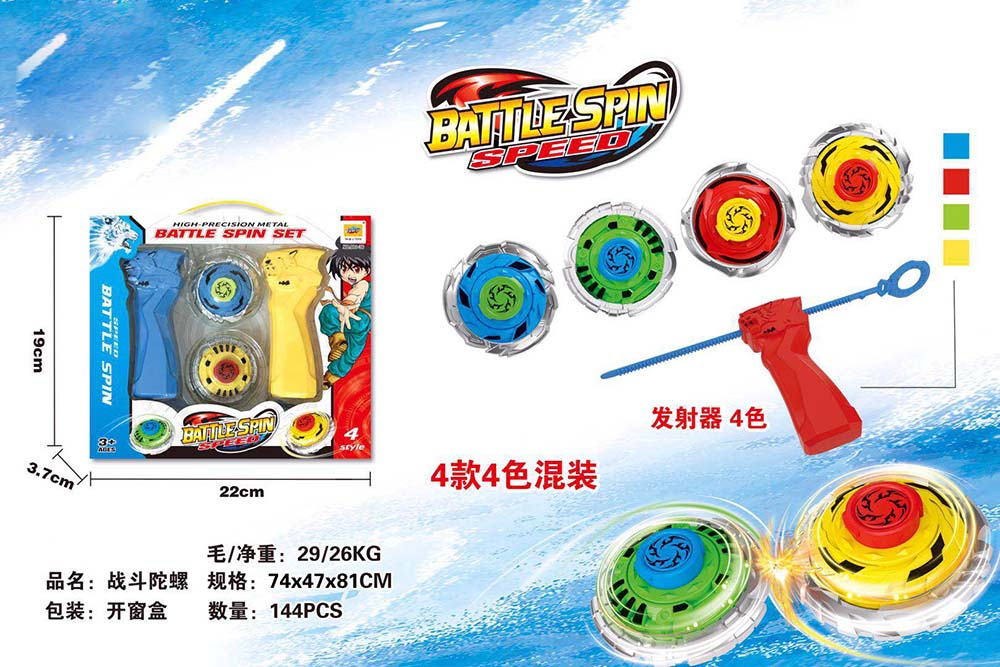 Cool Gyro Toys Fighting Gyro Beyblade Top toysNo.TA255833