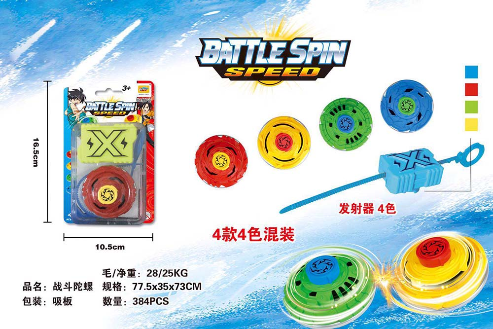 Cool Gyro Toys Fighting Gyro Beyblade Top toysNo.TA255834
