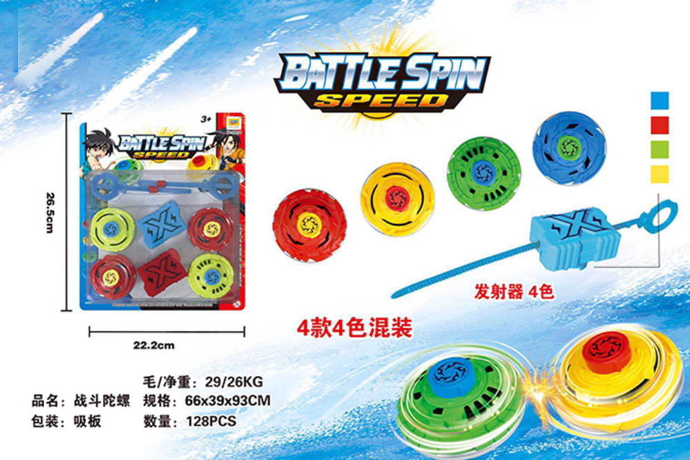 Cool Gyro Toys Fighting Gyro Beyblade Top toysNo.TA255835