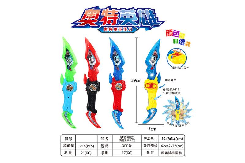 Gyro toy, educational toy, finger gyro knife No.TA259345