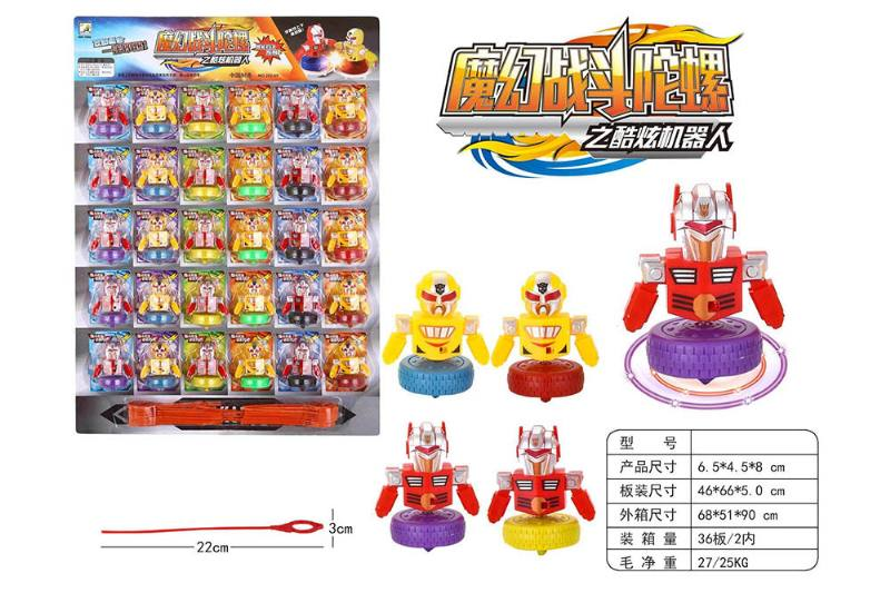 Cool Gyro Toys Magic Fighting Gyro No.TA260167