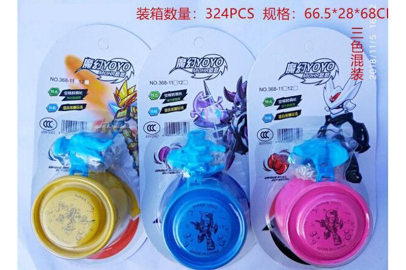 Magic alloy yo-yo toys No.TA257494