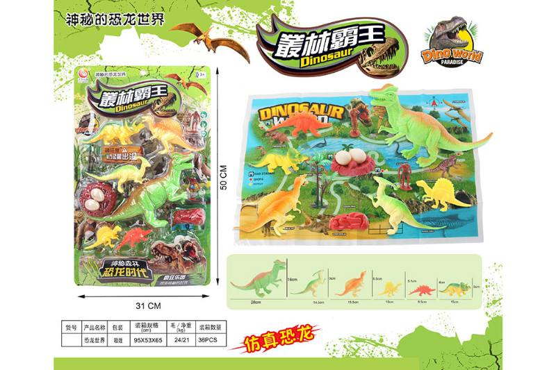 Mysterious dinosaur world dinosaur model NO.TA261957