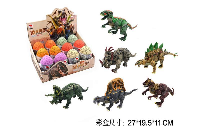 DIY assembled dinosaur eggs (6 dinosaur mixed) animal dinosaur toys NO.TA262722