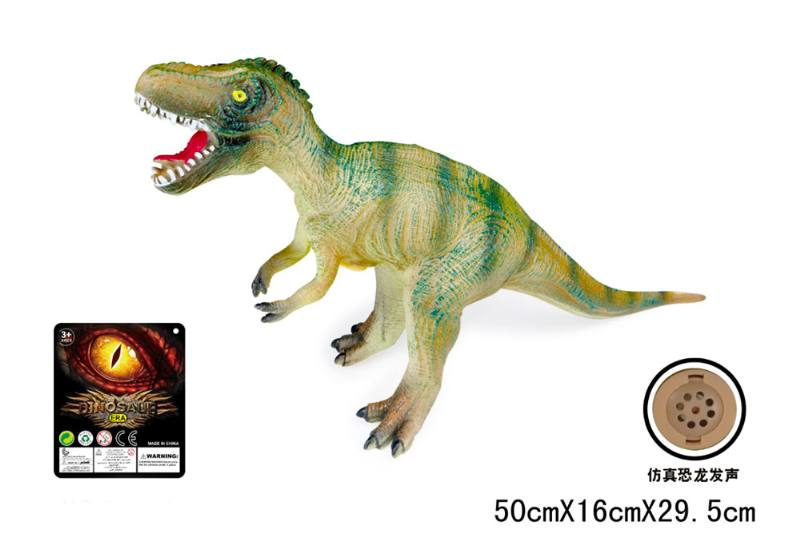 18 inch vinyl simulation dinosaur with IC sound (included battery) NO.TA262725