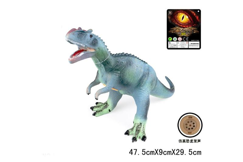 18 inch vinyl simulation dinosaur with IC sound (included battery) NO.TA262726