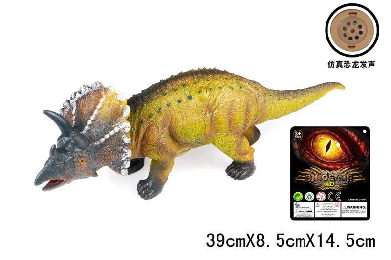 18 inch vinyl simulation dinosaur with IC sound (included battery) NO.TA262729
