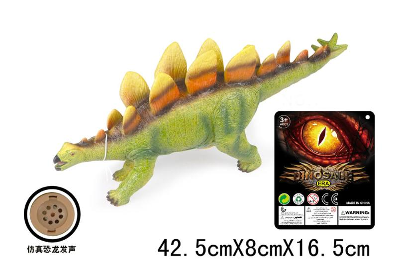 18 inch vinyl simulation dinosaur with IC sound (included battery) NO.TA262730