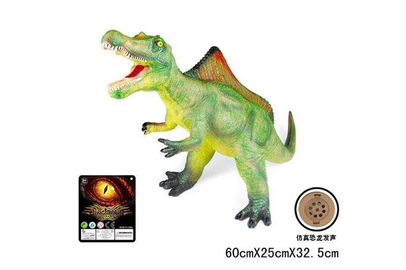 22 inch vinyl simulation dinosaur with IC sound (included battery) NO.TA262733