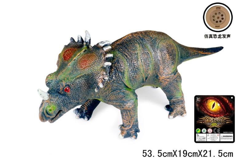 22 inch vinyl simulation dinosaur with IC sound (included battery) NO.TA262735