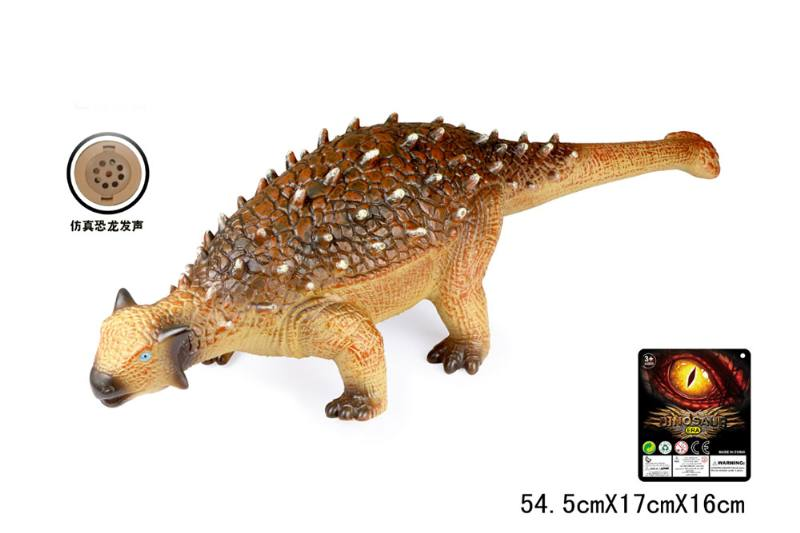 22 inch vinyl simulation dinosaur with IC sound (included battery) NO.TA262736