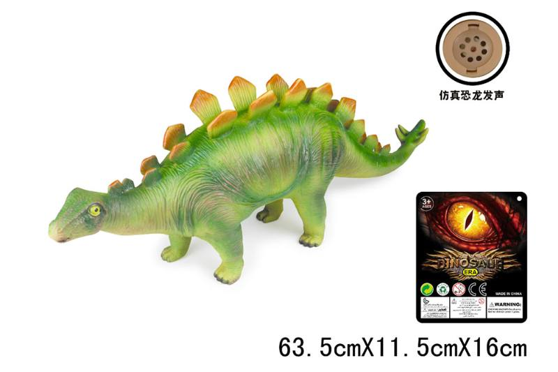 22 inch vinyl simulation dinosaur with IC sound (included battery) NO.TA262737