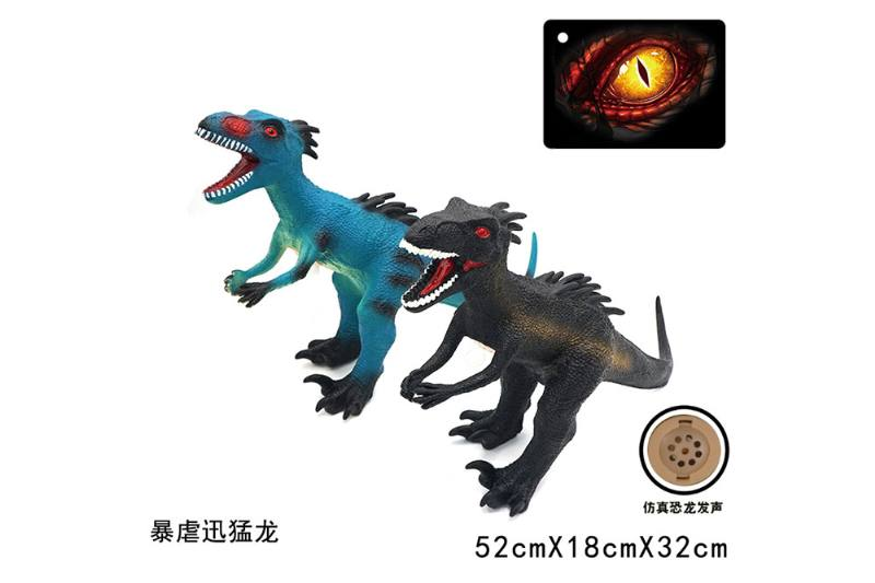 20 inch vinyl simulation dinosaur with IC sound (included battery) NO.TA262740