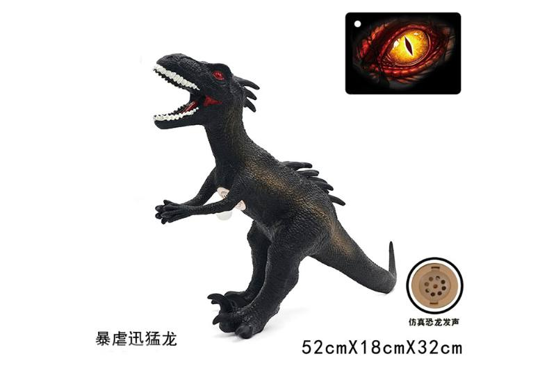 20 inch vinyl simulation dinosaur with IC sound (included battery) NO.TA262741