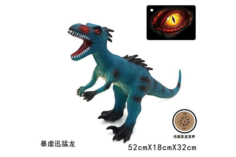 20 inch vinyl simulation dinosaur with IC sound (included battery) NO.TA262742