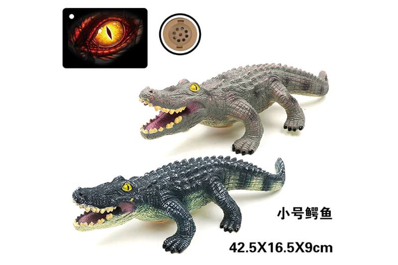 Small vinyl simulation dinosaur with IC sound (included battery) NO.TA262743