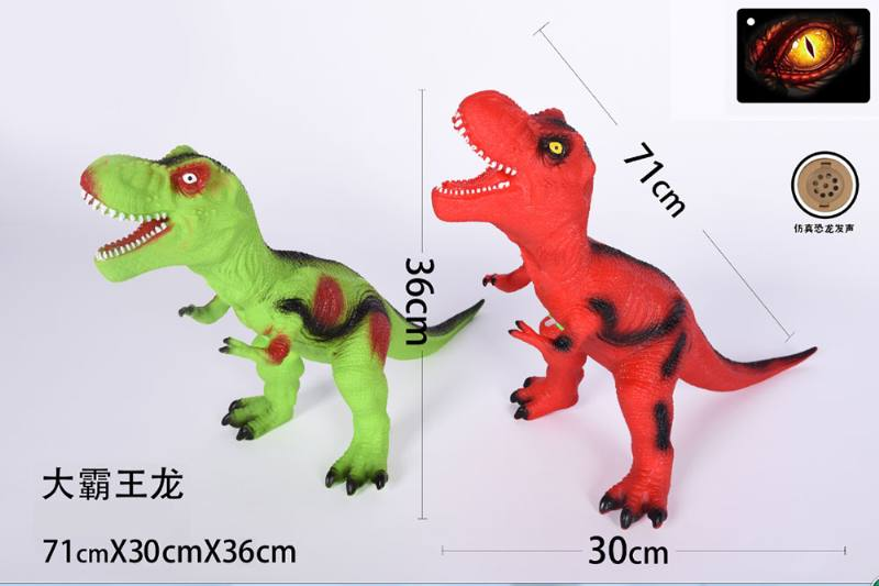 28 inch vinyl simulation dinosaur with IC sound (included battery) NO.TA262745