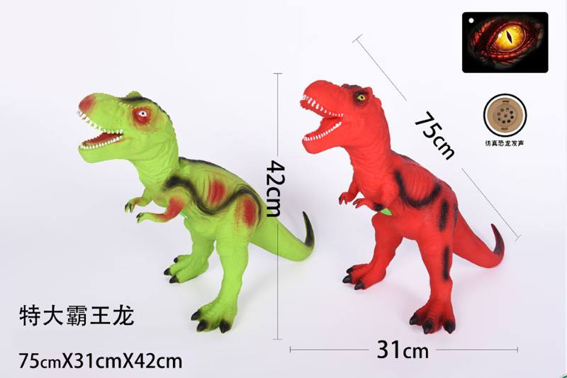 30 inch vinyl simulation dinosaur with IC sound (included battery) NO.TA262746
