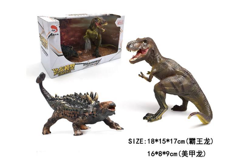 Tyrannosaurus Rex + Nail Dragon TPR Dinosaur Animal Toys NO.TA262773