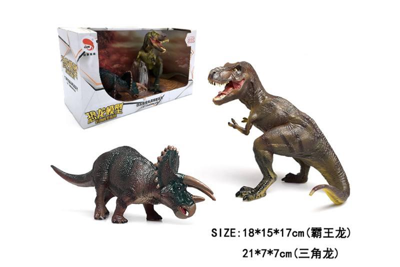 Tyrannosaurus Rex + Triceratops TPR Dinosaur Animal Toys NO.TA262774