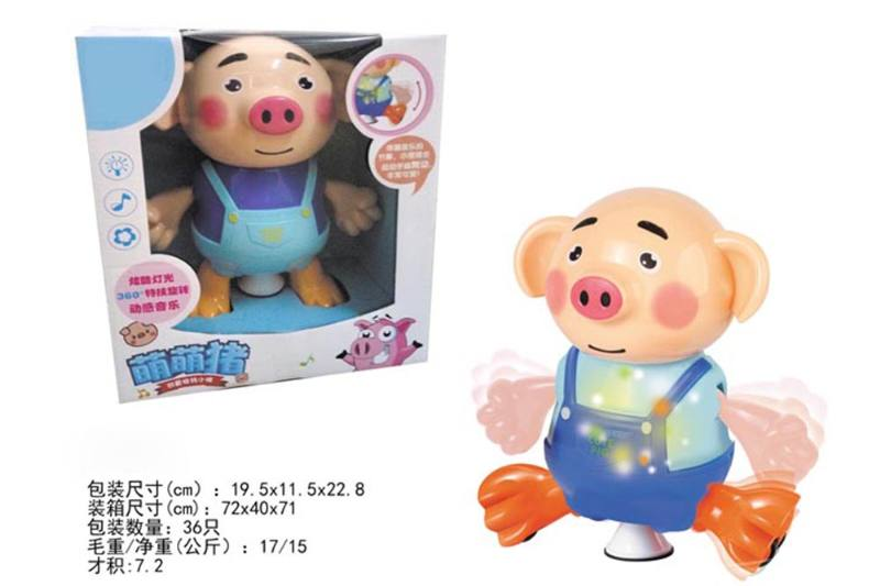 New film and television character toy Meng Meng pig (with music, lighting, 360 d No.TA254792