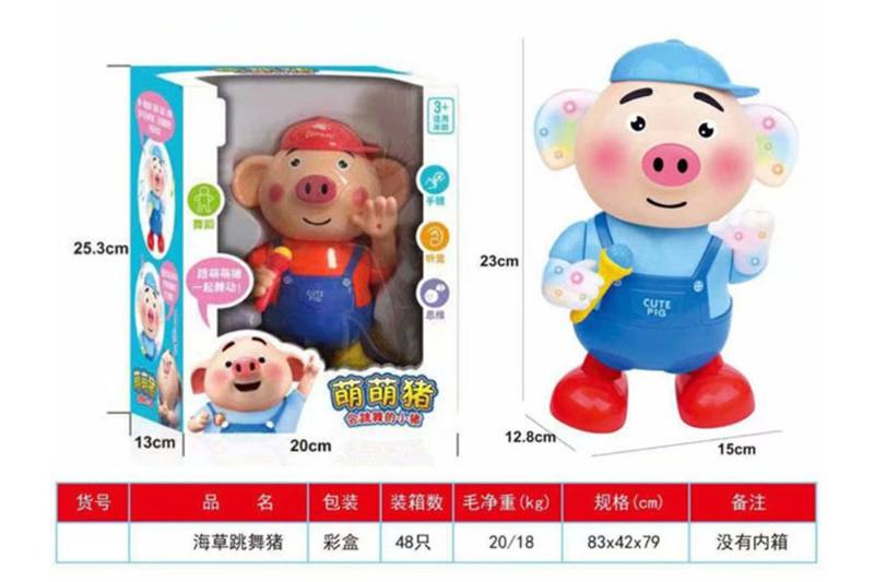 New movie character toy seaweed pig dancing sprouting pig No.TA254813