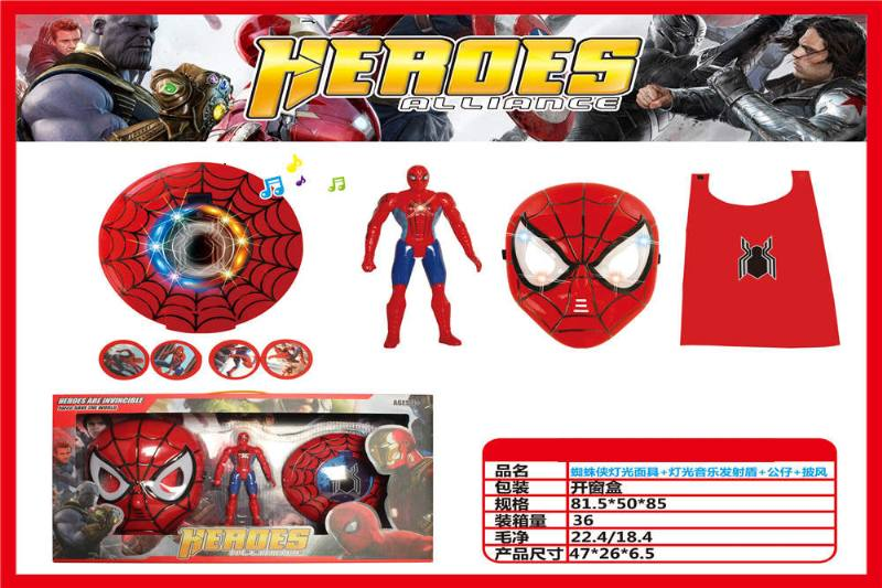 Movie and TV Toys Spider-Man Light Mask + Light Music Launch Shield + Doll + Clo No.TA258303