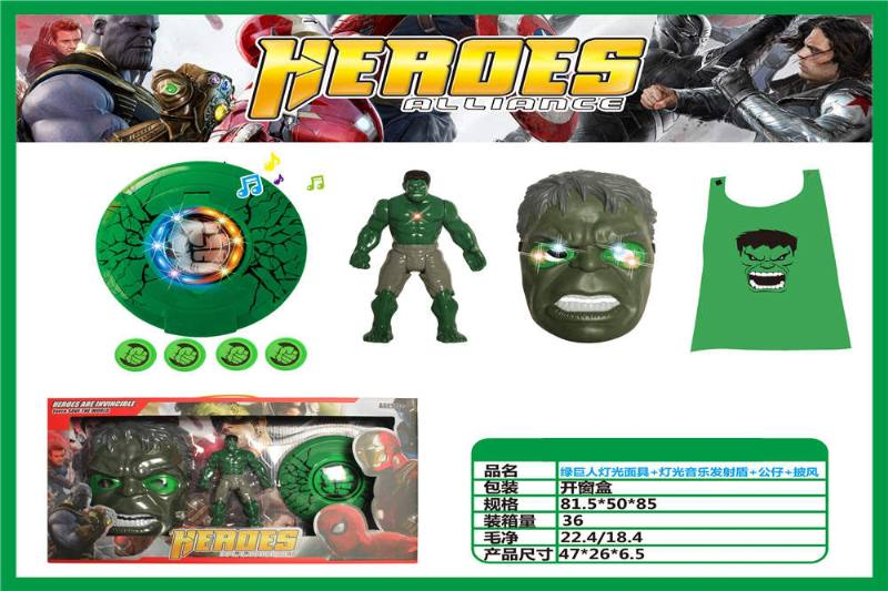 Video Toys Hulk Light Mask + Light Music Launch Shield + Doll + Cloak No.TA258304