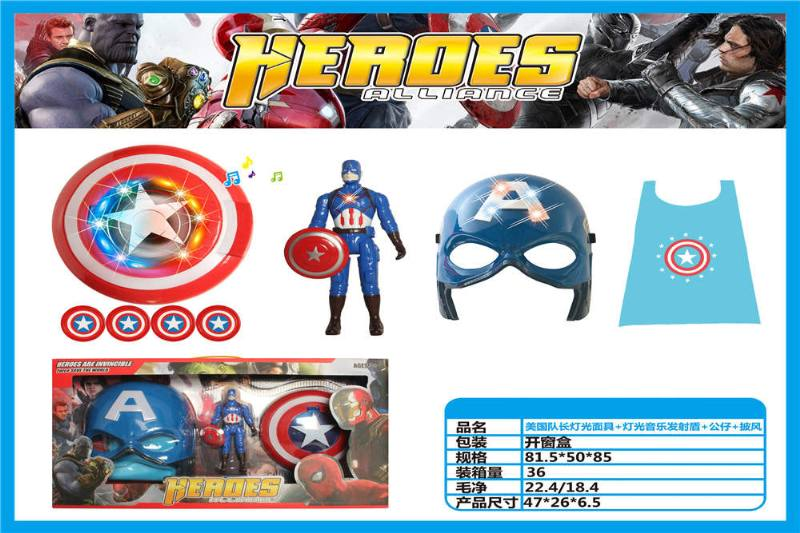 Film and television toys Captain America light mask + light music launch shield  No.TA258305