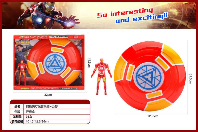 Movie and TV Toys Iron Man Light Music Shield + Doll No.TA258306