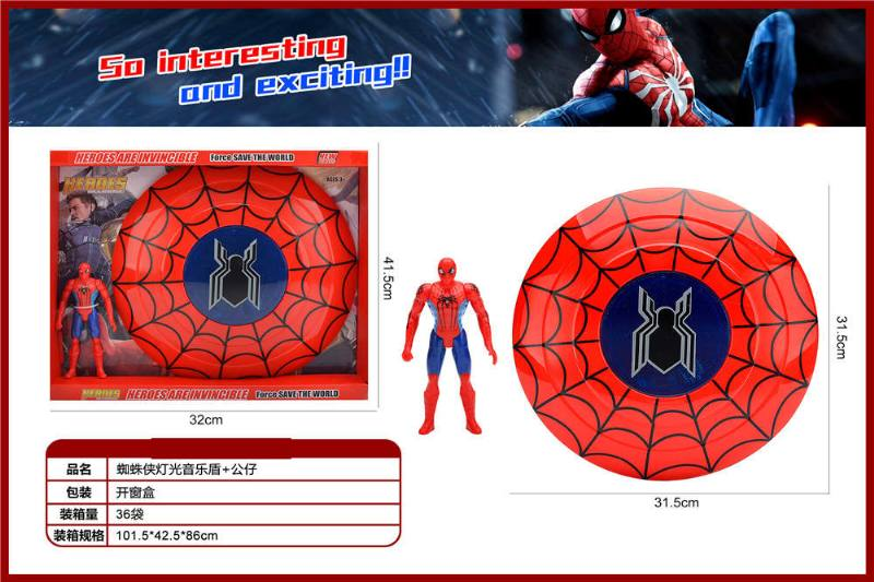 Movie and TV Toys Spiderman Light Music Shield + Doll No.TA258307