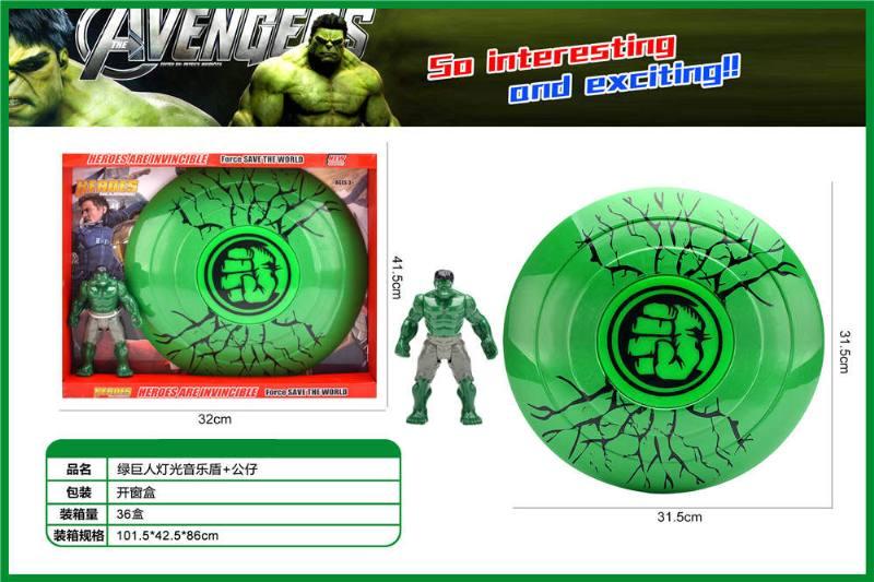 Movie and TV Toys Hulk Light Music Shield + Doll No.TA258308
