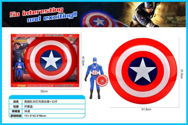 Film and television toy Captain America Light Music Shield + Doll No.TA258309