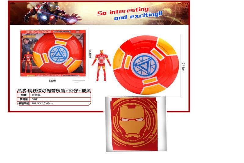 Movie and TV Toys Iron Man Light Music Shield + Doll + Cloak No.TA258310