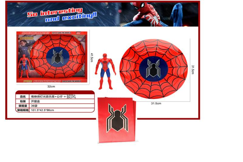 Movie and TV Toys Spider-Man Light Music Shield + Doll + Cloak No.TA258311