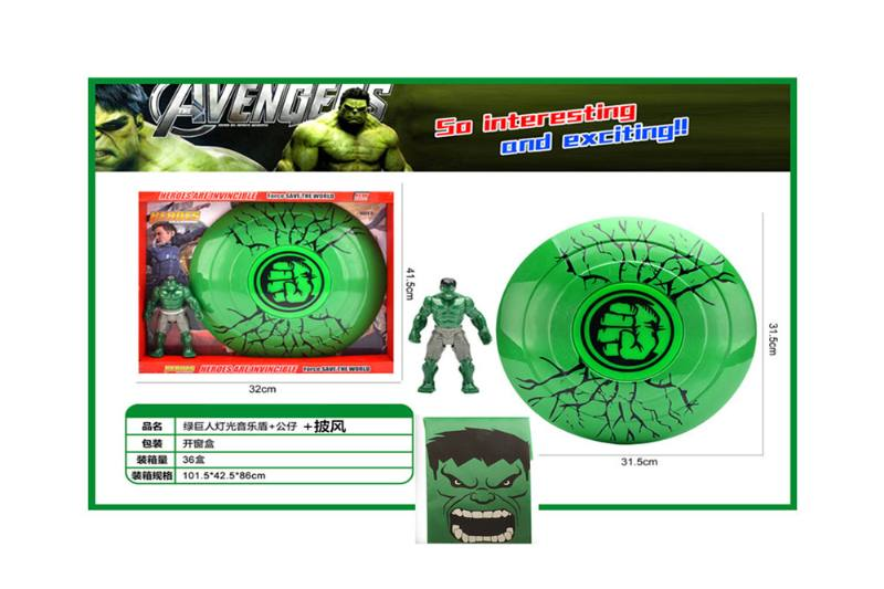 Movie and TV Toys Hulk Light Music Shield + Doll + Cloak No.TA258312