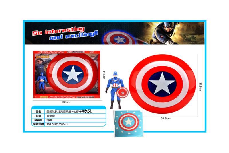 Movie and TV Toys Captain America Light Music Shield + Doll + Cloak No.TA258313