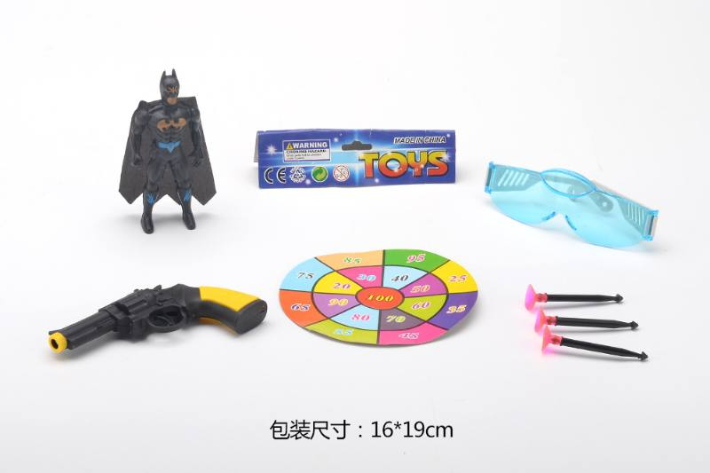 Movie and toy toy model bat, superman + gun + target + glasses (3 models) No.TA259227
