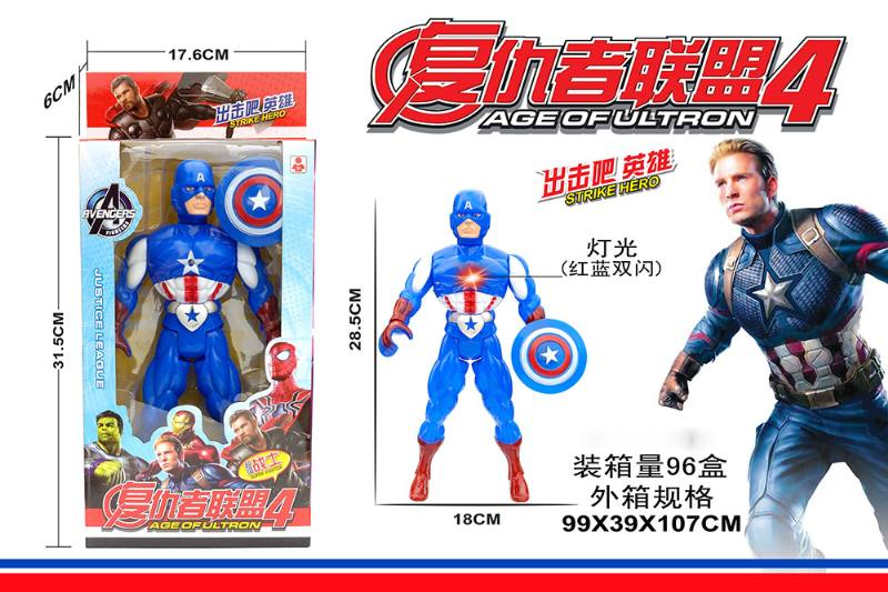Cartoon anime toy captain America captain No.TA260196