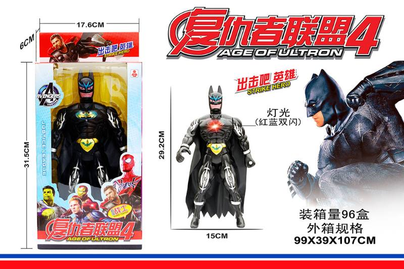 Cartoon anime toy with colorful lights batman No.TA260200