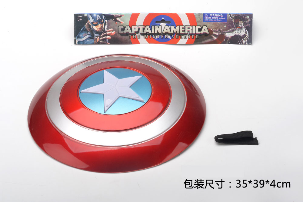 Film toy US team shield No.TA260573